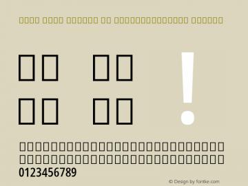 Noto Sans Arabic UI ExtraCondensed Medium Version 2.000;GOOG;noto-source:20170915:90ef993387c0; ttfautohint (v1.7)图片样张