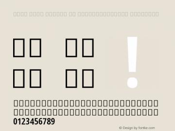Noto Sans Arabic UI ExtraCondensed SemiBold Version 2.000;GOOG;noto-source:20170915:90ef993387c0图片样张