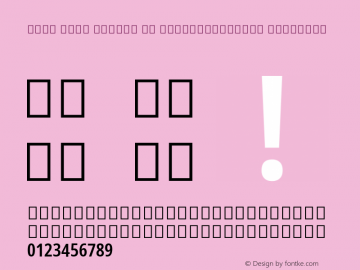 Noto Sans Arabic UI ExtraCondensed SemiBold Version 2.000;GOOG;noto-source:20170915:90ef993387c0; ttfautohint (v1.7)图片样张