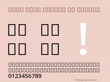 Noto Sans Arabic UI Medium Version 2.000;GOOG;noto-source:20170915:90ef993387c0; ttfautohint (v1.7)图片样张