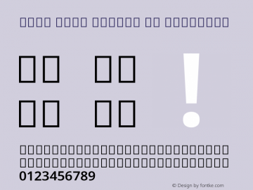 Noto Sans Arabic UI SemiBold Version 2.000;GOOG;noto-source:20170915:90ef993387c0; ttfautohint (v1.7) Font Sample