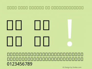 Noto Sans Arabic UI SemiCondensed Version 2.000;GOOG;noto-source:20170915:90ef993387c0 Font Sample
