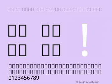 Noto Sans Arabic UI SemiCondensed Version 2.000;GOOG;noto-source:20170915:90ef993387c0; ttfautohint (v1.7)图片样张