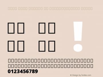 Noto Sans Arabic UI SemiCondensed Black Version 2.000;GOOG;noto-source:20170915:90ef993387c0图片样张