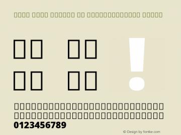 Noto Sans Arabic UI SemiCondensed Black Version 2.000;GOOG;noto-source:20170915:90ef993387c0; ttfautohint (v1.7)图片样张