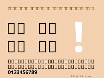 Noto Sans Arabic UI SemiCondensed Bold Version 2.000;GOOG;noto-source:20170915:90ef993387c0图片样张
