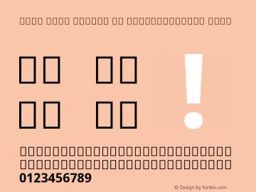 Noto Sans Arabic UI SemiCondensed Bold Version 2.000;GOOG;noto-source:20170915:90ef993387c0; ttfautohint (v1.7)图片样张