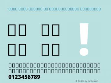 Noto Sans Arabic UI SemiCondensed ExtraBold Version 2.000;GOOG;noto-source:20170915:90ef993387c0; ttfautohint (v1.7) Font Sample
