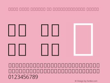 Noto Sans Arabic UI SemiCondensed Light Version 2.000;GOOG;noto-source:20170915:90ef993387c0; ttfautohint (v1.7)图片样张