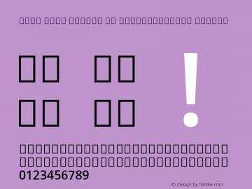 Noto Sans Arabic UI SemiCondensed Medium Version 2.000;GOOG;noto-source:20170915:90ef993387c0; ttfautohint (v1.7)图片样张
