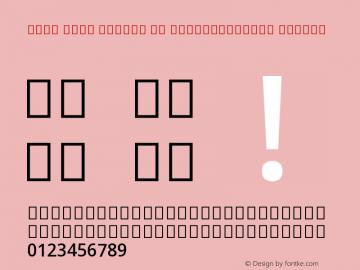 Noto Sans Arabic UI SemiCondensed Medium Version 2.000;GOOG;noto-source:20170915:90ef993387c0图片样张