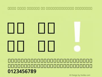 Noto Sans Arabic UI SemiCondensed SemiBold Version 2.000;GOOG;noto-source:20170915:90ef993387c0 Font Sample