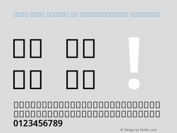 Noto Sans Arabic UI SemiCondensed SemiBold Version 2.000;GOOG;noto-source:20170915:90ef993387c0; ttfautohint (v1.7) Font Sample