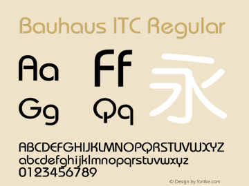 Bauhaus ITC Version 1.20图片样张