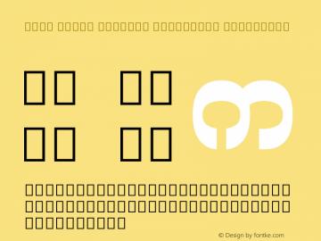 Noto Serif Myanmar Condensed ExtraBold Version 2.000;GOOG;noto-source:20170915:90ef993387c0; ttfautohint (v1.7)图片样张