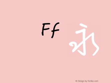 Hanzipen tc font