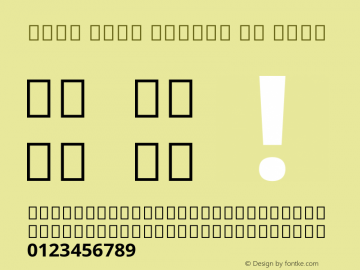 Noto Sans Arabic UI Bold Version 2.000图片样张