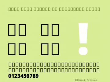 Noto Sans Arabic UI Condensed Black Version 2.000 Font Sample