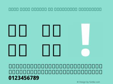 Noto Sans Arabic UI Condensed ExtraBold Version 2.000 Font Sample
