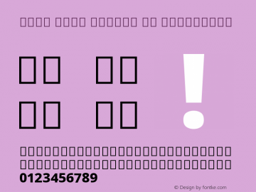 Noto Sans Arabic UI ExtraBold Version 2.000 Font Sample