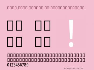 Noto Sans Arabic UI ExtraCondensed Version 2.000 Font Sample