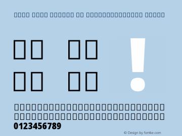 Noto Sans Arabic UI ExtraCondensed Black Version 2.000图片样张