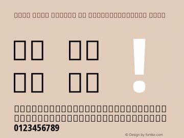 Noto Sans Arabic UI ExtraCondensed Bold Version 2.000 Font Sample