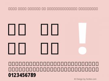Noto Sans Arabic UI ExtraCondensed ExtraBold Version 2.000 Font Sample