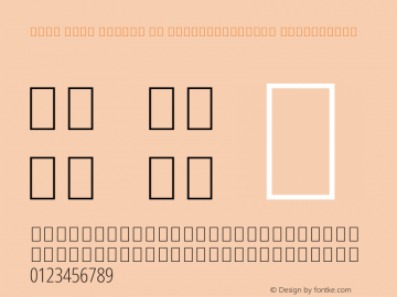 Noto Sans Arabic UI ExtraCondensed ExtraLight Version 2.000 Font Sample