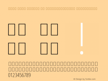 Noto Sans Arabic UI ExtraCondensed ExtraLight Version 2.000图片样张