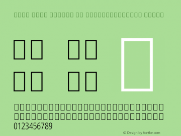 Noto Sans Arabic UI ExtraCondensed Light Version 2.000图片样张