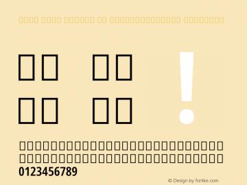 Noto Sans Arabic UI ExtraCondensed SemiBold Version 2.000 Font Sample
