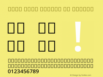Noto Sans Arabic UI Medium Version 2.000 Font Sample