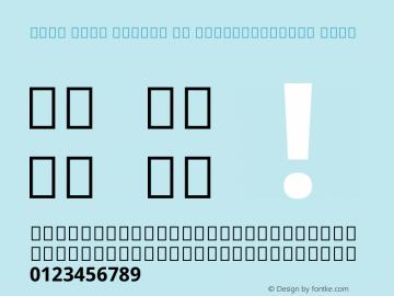 Noto Sans Arabic UI SemiCondensed Bold Version 2.000图片样张
