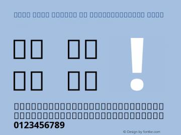 Noto Sans Arabic UI SemiCondensed Bold Version 2.000 Font Sample