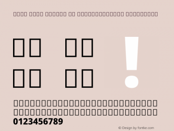Noto Sans Arabic UI SemiCondensed ExtraBold Version 2.000图片样张