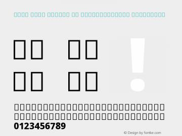 Noto Sans Arabic UI SemiCondensed ExtraBold Version 2.000 Font Sample