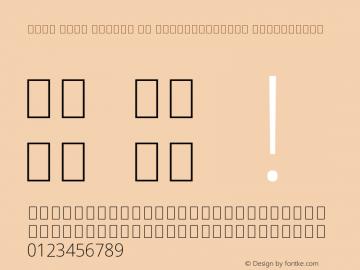Noto Sans Arabic UI SemiCondensed ExtraLight Version 2.000图片样张