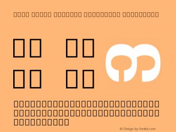 Noto Serif Myanmar Condensed ExtraBold Version 2.000图片样张