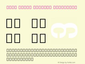 Noto Serif Myanmar ExtraBold Version 2.000图片样张