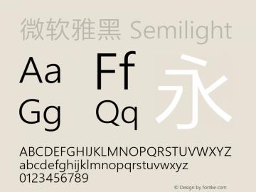 微软雅黑 Semilight Version 11.0.0.图片样张
