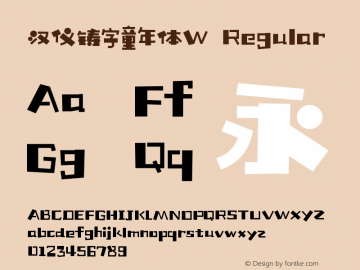 HYZhuZiTongNianTiW Regular Version 5.00图片样张