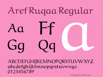 Aref Ruqaa Version 0.9图片样张