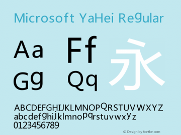 Microsoft YaHei Version 0.71图片样张