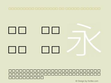Microsoft JhengHei UI Light Version 0.75图片样张