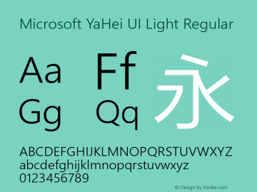 Microsoft YaHei UI Light Version 0.75图片样张