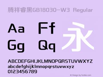 腾祥睿黑GB18030-W3 Version  1.00图片样张