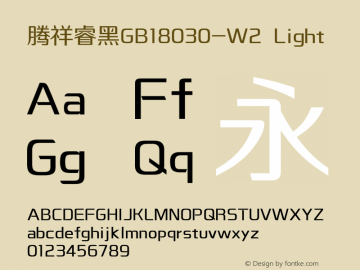 腾祥睿黑GB18030-W2 Version  1.00图片样张