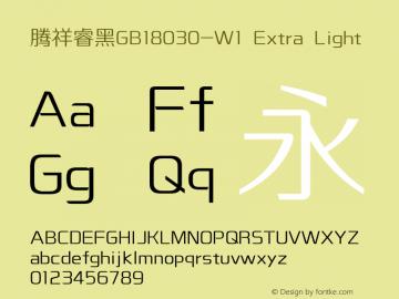 腾祥睿黑GB18030-W1 Version  1.00图片样张