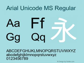 Arial Unicode MS Version 0.85图片样张